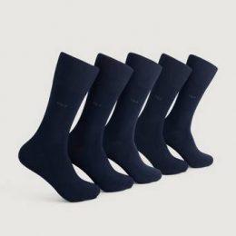 CDLP 5-Pack Bamboo Socks Blå