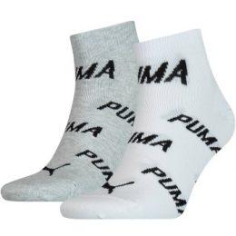 Puma Strumpor 2P BWT Quarter Sock Vit/Grå Strl 43/46